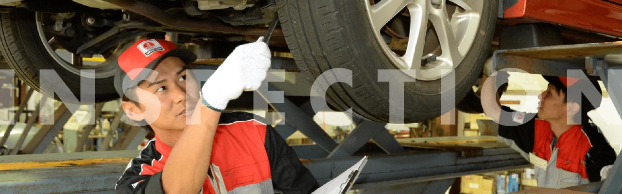 辰口自動車販売の点検整備で安心安全のカーライフ