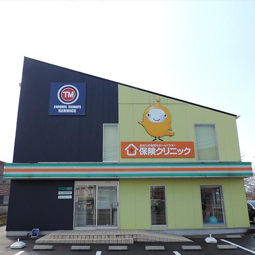 TM西泉・保険部