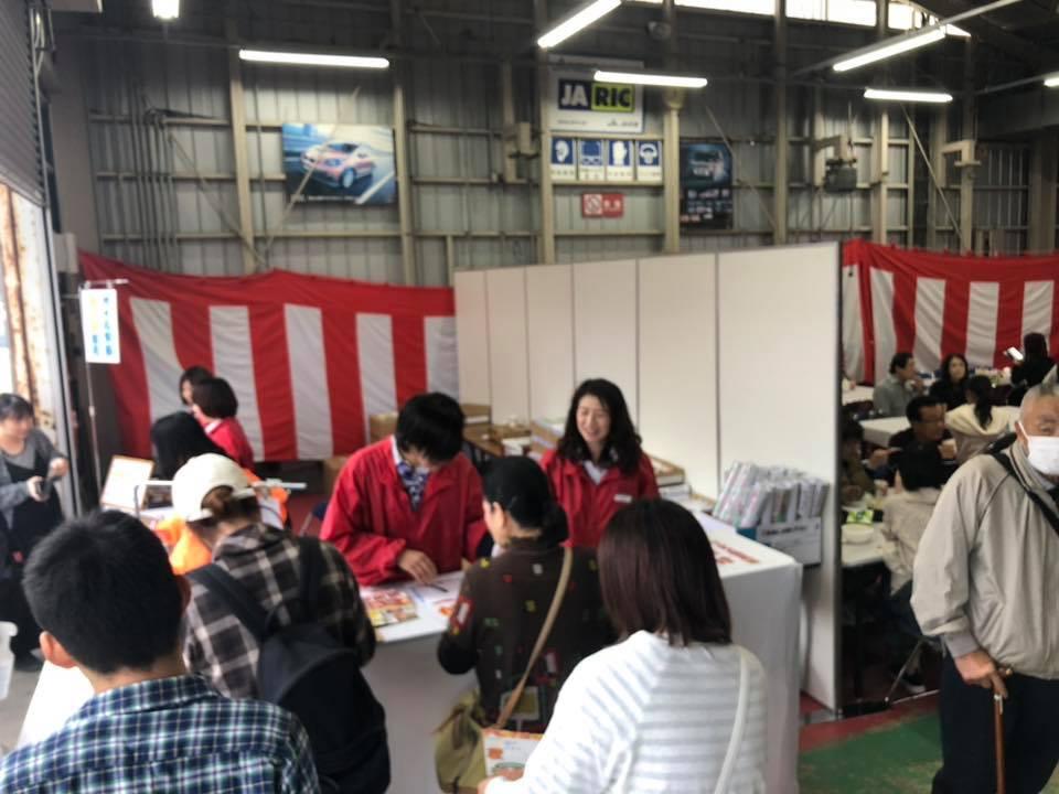 辰口自動車販売イベント写真